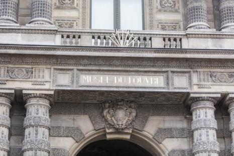 Detalle de una de las fachadas del museo.